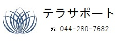 墓じまいなら川崎・横浜のテラサポートへ